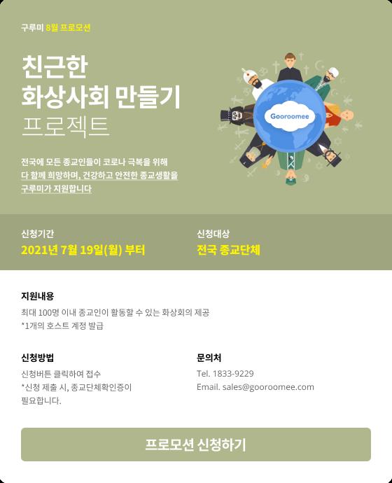 event_lan